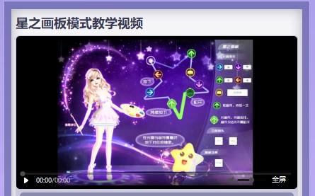 QQ炫舞2018舞蹈教室视频教学 五种教学模式新手介绍