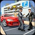 真正的停车场和驾校模拟器1.0.1