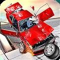 德比汽车碰撞特技1.1