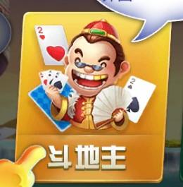 酷乐棋牌2.0.3