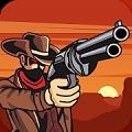 西部世界疯狂的枪1.1.5