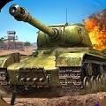 坦克争锋(坦克战斗)1.0.1官方版