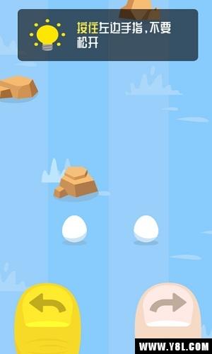 蛋蛋快跑(跑酷)