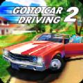 开车去兜风2(模拟驾驶)1.0官方版