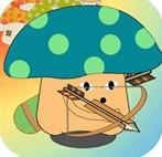 蘑菇城市(策略)1.0.0安卓版