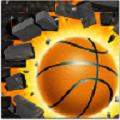 蹬墙篮球(篮球)1.0.2官方版