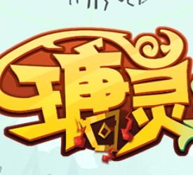 瑭灵纪元(卡通)1.0
