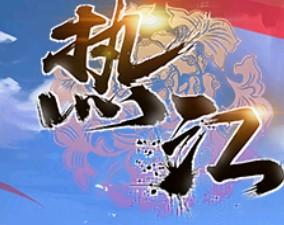 热江(开放同性结婚)1.0官方版