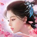 剑缘桃花劫3D折扣版(仙侠)4.20
