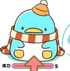企鹅小镇手机版v1.0.1