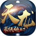天龙豪侠传畅玩版(武侠)1.0.0