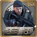 24K好运射击(靶场射击)1.3.0官方版