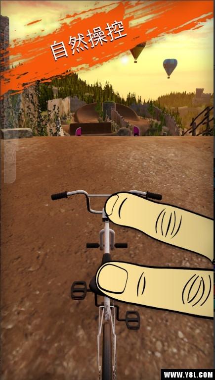 触摸屏自行车2(极限运动)