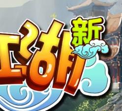 江湖舞擂(放置挂机)3.0.02