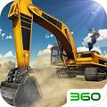 挖掘机建造模拟(模拟)1.0官方版