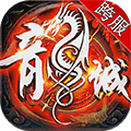 雄霸天下正版授权(武侠)5.0.0.3官方版
