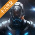 代号5(科幻现代)1.0.4安卓版