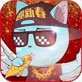 妖尾无限版(动作格斗)1.0