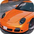 保时捷911模拟器(模拟)1.0官方版