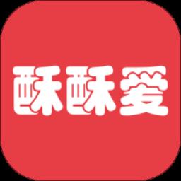 酥酥爱安卓版v1.0.0