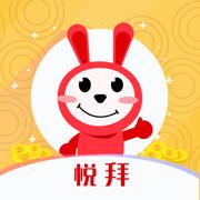 悦拜官网版v1.9.2手机版