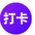 天天打卡宝安卓版v3.1.00