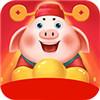 养猪大亨福利v3.1.00安卓版