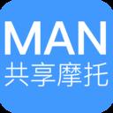 MAN共享摩托官网版v3.0.2