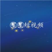 星星短视频安卓版v1.0.0