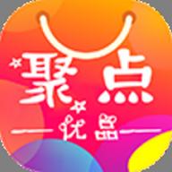 聚点优品安卓版v5.3.16