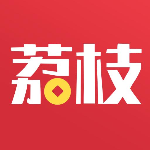 荔枝财经安卓版v1.0.2