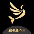 股涨通Plus广州证券手机版v8.0.0