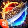 龙戒龙域之战安卓版v1.0.0