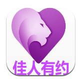 软游佳人有约安卓版v1.0.1