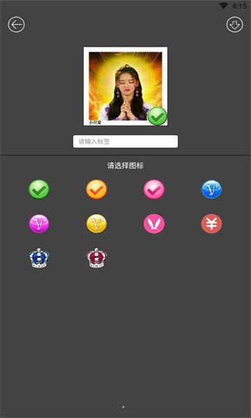 一甜糖果拍照在线修图软件