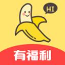 香蕉app无限次数观看版v1.1.3