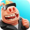 猪你太难手机版v1.9最新版