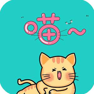 奇迹猫漫画免费阅读版v1.0.0手机版
