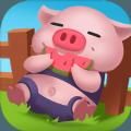 开心养猪场中文版v3.1.01安卓最新版