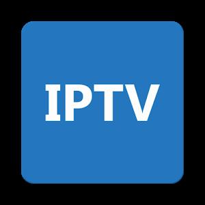 IPTV直播破解版v5.2.3手机版