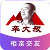辛大叔交友(社交)v1.0安卓版