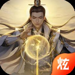 道友修仙不安卓版v1.0.0官网版
