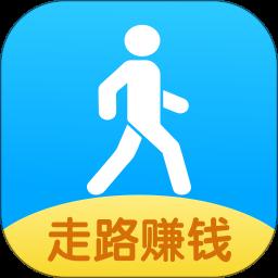 天天集步赚平台(走路赚钱)v3.2.00最新版