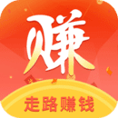 步步向钱官方版(走路赚钱)v3.2.00手机版
