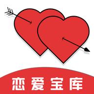 小橙果之恋爱宝库官方版v1.3手机版