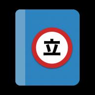 Tachiyomi中文版v0.8.4扩展版