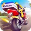摩托车赛车模拟器破解版v1.2无敌版