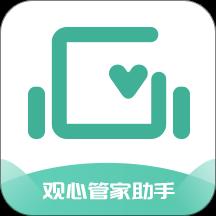 观心公寓appv1.0.1