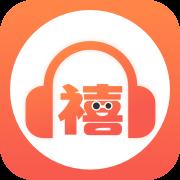 禧尔共听FM手机客户端v1.9.9.6vip版