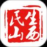 山西老干部服务平台手机版v1.5.4官方版
